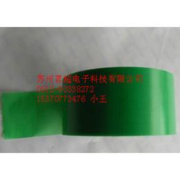 茗超绿色免刀胶带 绿色易撕胶带