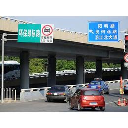 广告装潢工程-交通指示牌