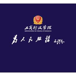 转让北京律师事务所普通合伙净壳出让