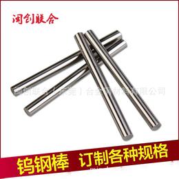 现货出售 日本富士D60钨钢棒 超热线D60钨钢板 规格齐全