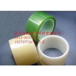 茗超活动部件固定胶带 固定活动部位胶带