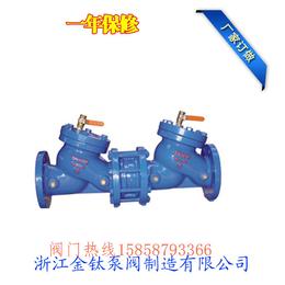 HS41X防污隔断阀低阻力安全倒流防止器全国供应商出厂价