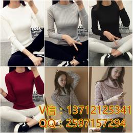 新款毛衣低价毛衣批发厂家直销韩版时尚女装针织衫批发地摊甩卖