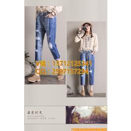韩版修身显瘦小脚铅笔裤批发厂家直销韩版宽松女装牛仔裤批发