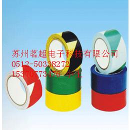 茗超黑黄PVC警示胶带 耐磨地板胶带