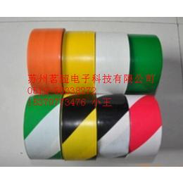 茗超PVC地标线胶带 区域标志胶带