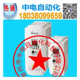 深圳台达VFD007M43B变频器750W 380V