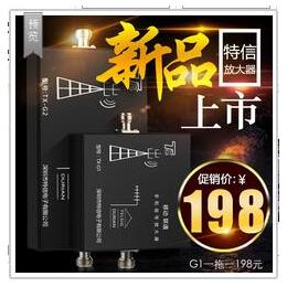 厂家直销批发GSM900移动联通手机信号放大器信号增强器