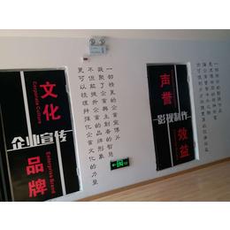 河南90秒宣传片脚本慧创影业知名河南企业专题片制作