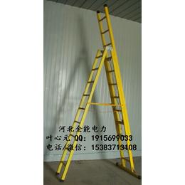 湖北孝感绝缘梯生厂家金能电力专业生产 价格优惠