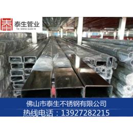 拉丝304不锈钢矩形扁管20x50x1.5-1.8-2.0