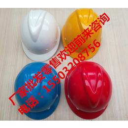 祥宁牌SMC免喷漆玻璃钢安全帽生产厂家