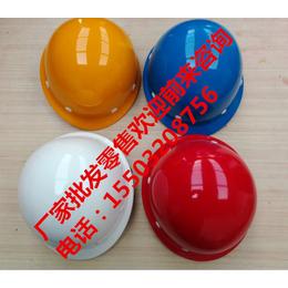 祥宁牌SMC玻璃钢安全帽电绝缘安全帽