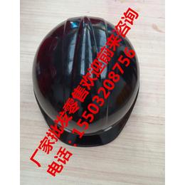祥宁牌玻璃钢安全帽防静电安全帽生产厂家