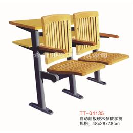 abs塑料课桌椅定做,abs塑料课桌椅,【童伟校具】放心购买