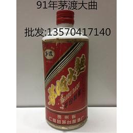 供应老酒酱香型1991年茅渡大曲系列