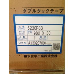 积水5230PSB型泡棉