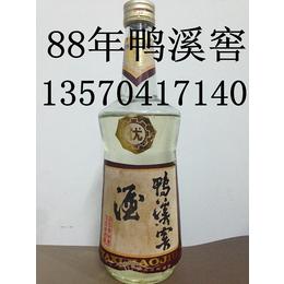 供应厂家直销1988年鸭溪窖52度系列白酒