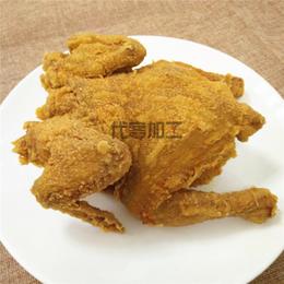 鸡肉供应厂家炸鸡  藤椒全鸡450g藤椒去头去尾去内脏椒麻鸡