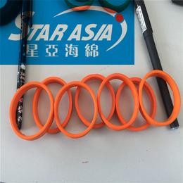 直销耐磨实心海绵柱包装内衬 游泳棒 空心套管防护珍珠绵管