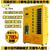 千纳厂家直销12路小区智能充电站电动车充电站缩略图1