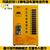 千纳厂家直销12路小区智能充电站电动车充电站缩略图2