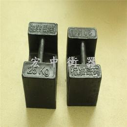 武安25kg砝码 铸铁砝码 平板砝码 开槽砝码
