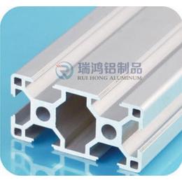 扬中工业铝型材厂家专业生产工业铝型材及配件规格齐全