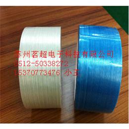 茗超强力纤维胶带 条纹纤维胶带