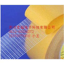 茗超强力纤维网格双面胶 超粘网格纤维双面胶