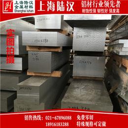 西南铝6061-T6铝板 铝棒 铝管 铝卷 可零切