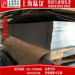 西南铝6061-T651铝板 铝棒 铝管 铝卷 可零切