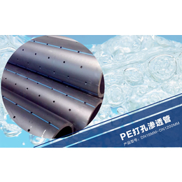 PE打孔渗漏管适用行业不同叫法如下
