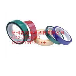 茗超耐高温PET遮蔽胶带 耐高温聚酯薄膜胶带