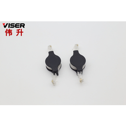 VISER热售经久耐用黑白色1米5高品质RJ45伸缩网线