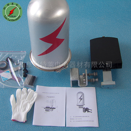 接头盒厂家 铝合金接头盒 2进2出款 质量保证 全国各地直销