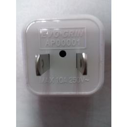 供应菲律宾美式插头 多功能插座 转换插头 美式转换器
