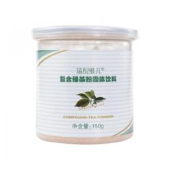 复合绿茶粉固体饮料150g 罐装
