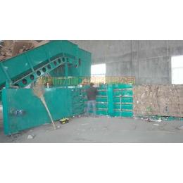 南充自动均匀送料废纸打包机配传送带废纸皮打包机效率高