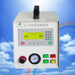 亚博国际版水泵密封性测漏仪 负压密封性检测设备 防水泄漏检测仪