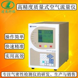 供应空气流量仪