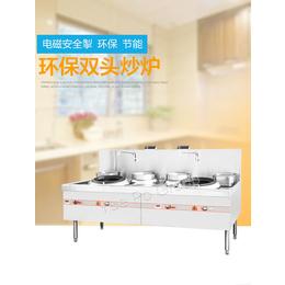 裕富宝厨具设备----富利环保燃气炉具-节能环保双头双尾炒炉