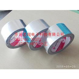 茗超电磁屏蔽导电铝箔胶带 消除电磁干扰铝箔胶带