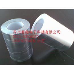 茗超铝箔导电胶带 单导铝箔胶带