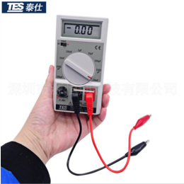 台湾泰仕TES1500手持数字式电容表高精度电容测量仪
