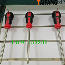 河北哪家不锈钢螺丝刀畅销全国十字螺丝刀质量稳定可靠
