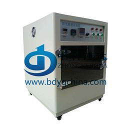 小型BDSN-T台式氙灯老化试验箱