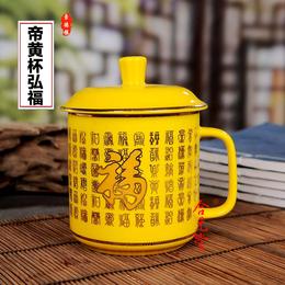 宣传礼品瓷杯定制logo 纪念品茶杯定制