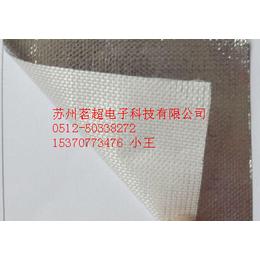 茗超厂家直销加厚铝箔玻纤布 保温铝箔玻纤布