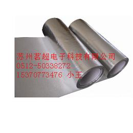 茗超厂家直销铝箔玻纤布 阻燃高温铝箔玻纤布